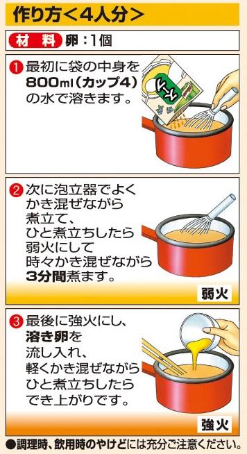 KS_chuka_corn.jpg