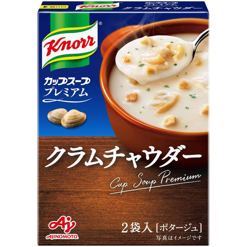 スープ クノール カップ