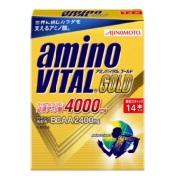 アミノバイタル® GOLD(顆粒)