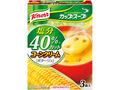 soup40cutcorn.jpg