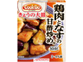 大皿-鶏肉となすの甘酢炒め用.jpg