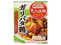 17秋季_CDきょうの大皿_ガリバタ鶏400_300.jpg