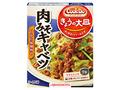 17秋季_CDきょうの大皿_肉みそキャベツ400_300.jpg