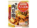 17秋季_CDきょうの大皿_肉豆腐400_300.jpg