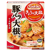 Cook Do®きょうの大皿(合わせ調味料)
