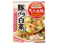17秋季_CDきょうの大皿_豚バラ白菜400_300.jpg