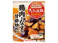 17秋季_CDきょうの大皿_鶏なす甘酢炒め400_300.jpg