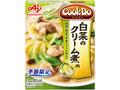 18haru_CD_白菜のクリーム煮_shodan.jpg