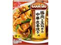 18haru_CD_豚肉と玉ねぎの中華生姜焼き_shodan.jpg