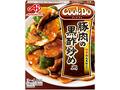18haru_CD_豚肉の黒酢炒め_shodan.jpg