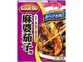 あらびき肉入り麻婆茄子用_【新】koso150A150800902.jpg