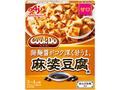 あらびき肉入り麻婆豆腐用甘口_【新】_koso150A150800803.jpg
