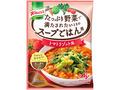 スープごはんトマト.jpg