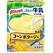 クノール® カップスープ冷たい牛乳でつくる(季節限定春夏)