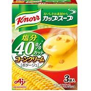 クノール® カップスープ塩分40%カット