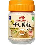 味の素KK 干し貝柱スープ