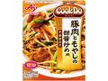 CD甜醤炒め_19秋.jpg