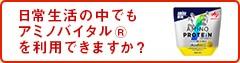 btn_a_dlindfaq_04.jpg