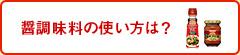 btn_dlindfaq_03.jpg