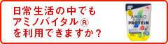 btn_dlindfaq_04.jpg