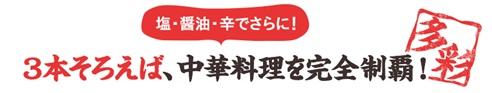 koumitokutyo1.jpg