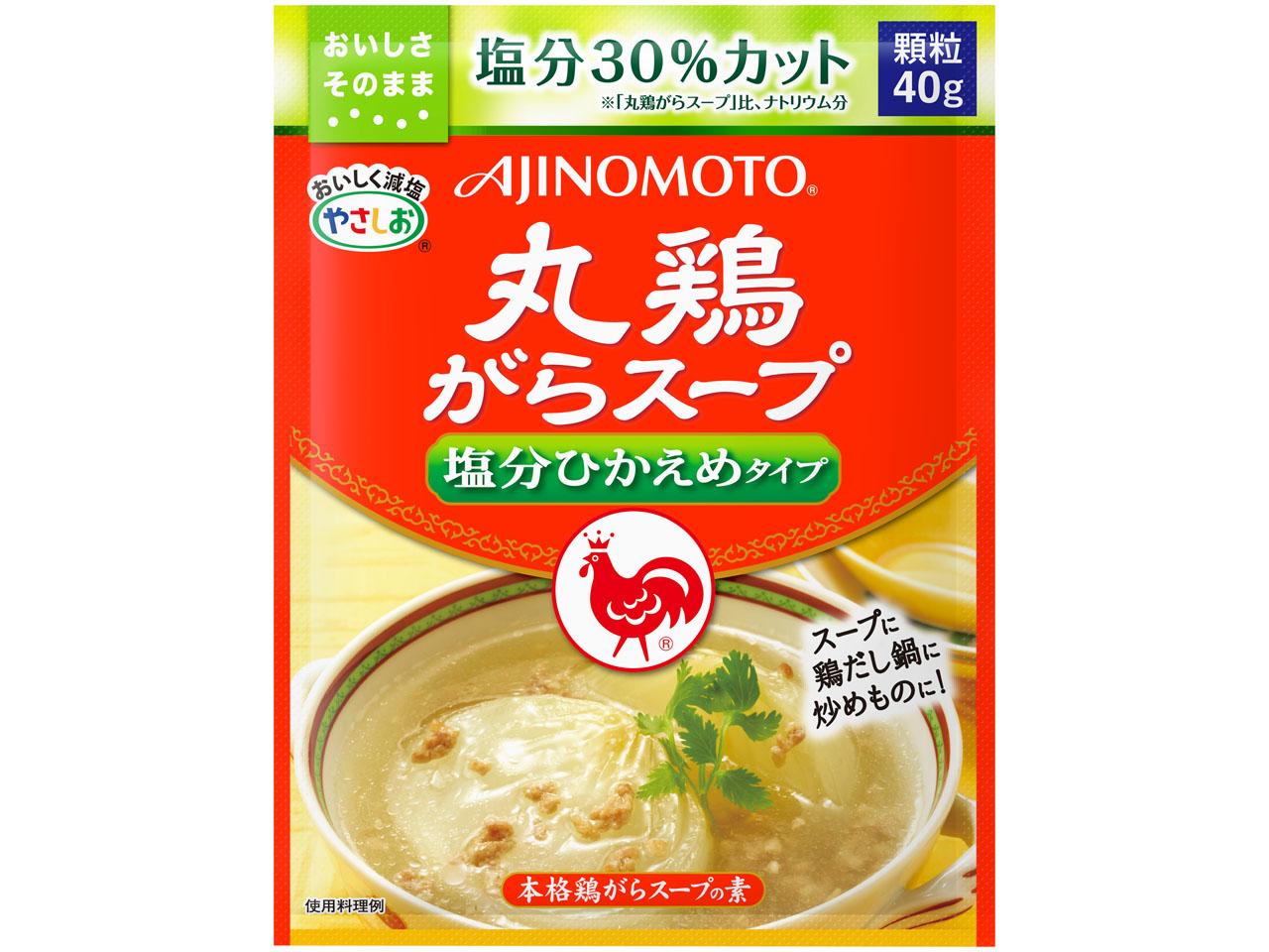 http://okyakusama.ajinomoto.co.jp/qa/marudorisoup_genen40g.jpg