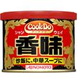 「Cook Do®」(中華スープの素)香味