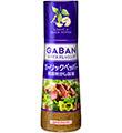 「GABAN®スパイスドレッシング」ガーリックペッパー和風焦がし醤油