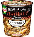 「クノール®スープDELI」米粉パスタのごまみそ担々スープ容器入