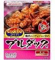 「Cook Do®コリア!」(韓国合わせ調味料)ブルダック用