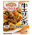 「CookDo®きょうの大皿」牛エリンギ用