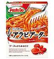 「PastaDo®」アラビアータ用