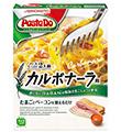 「PastaDo®」カルボナーラ用