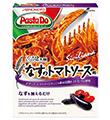 「PastaDo®」なすのトマトソース用