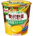 「クノール®贅沢野菜®プレミアムポタージュ」北海道スイートコーン(容器入)