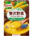「クノール®贅沢野菜®プレミアムポタージュ」北海道スイートコーン(2袋入)