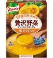 「クノール®贅沢野菜®プレミアムポタージュ」栗かぼちゃ(2袋入)