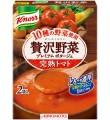 「クノール®贅沢野菜®プレミアムポタージュ」完熟トマト(2袋入)