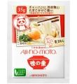 うま味調味料「味の素®」35g袋 カレンダータイプ