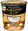 「クノール®スープDELI」フランスパンのオニオングラタンスープ(容器入)