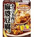 「Cook Do®」(中華合わせ調味料)あらびき肉入り麻婆豆腐用 辛口