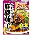 「Cook Do®」(中華合わせ調味料)あらびき肉入り麻婆茄子用