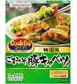 「Cook Do®コリア!」(韓国合わせ調味料)韓国風ごまみそ豚キャベツ用