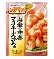 「Cook Do®」(中華合わせ調味料)海老の中華マヨネーズ炒め用