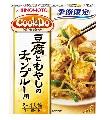 「Cook Do®」(中華合わせ調味料)豆腐ともやしのチャンプルー用