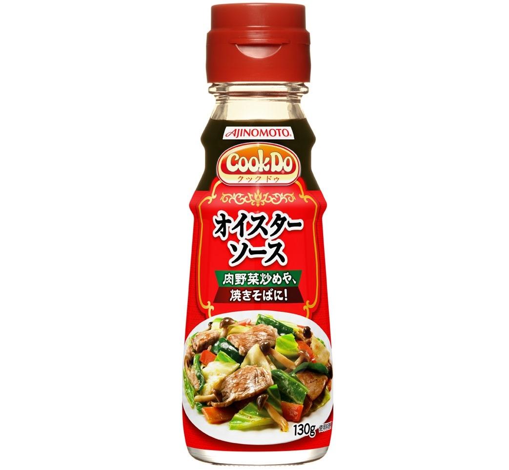 「Cook Do®オイスターソース」130g瓶
