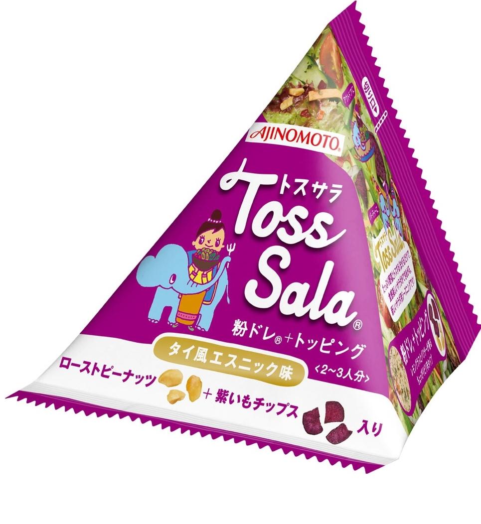 「Toss Sala®」タイ風エスニック味