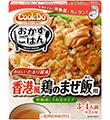 「Cook Do®おかずごはん®」香港風 鶏のまぜ飯用
