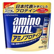 「アミノバイタル®アミノプロテイン」バニラ味