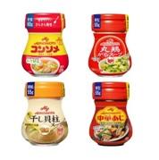 「味の素KK中華あじ 」「丸鶏がらスープ 」「味の素KK干し貝柱スープ」 「味の素KKコンソメ」顆粒瓶品種